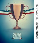 soccer cup  football... | Shutterstock .eps vector #418998778