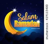 salam ramadan greeting | Shutterstock .eps vector #419115400