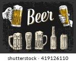 two hands holding beer glasses... | Shutterstock .eps vector #419126110