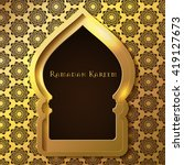 ramadan kareem greeting on... | Shutterstock .eps vector #419127673