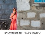 editorial use. even facing poor ... | Shutterstock . vector #419140390