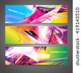 set of colorful flyer  brochure ... | Shutterstock .eps vector #419143510