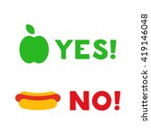 apple fruit with word   yes.... | Shutterstock .eps vector #419146048