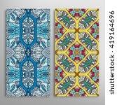 vertical seamless patterns set  ...   Shutterstock .eps vector #419164696