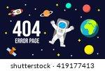 Universe 404 Error Page Vector...