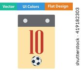 flat design icon of football ...