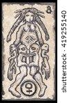 the major arcana tarot card ... | Shutterstock . vector #419255140