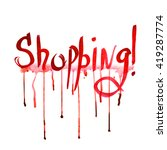 shopping word watercolor red...   Shutterstock . vector #419287774