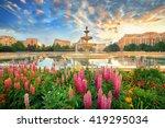 bucharest. piata unirii  ... | Shutterstock . vector #419295034