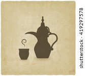 arabic coffee pot old... | Shutterstock .eps vector #419297578