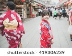 beautiful asian girl wearing... | Shutterstock . vector #419306239