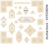 arabic vector set of frames and ...   Shutterstock .eps vector #419328046