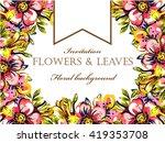 romantic invitation. wedding ... | Shutterstock .eps vector #419353708