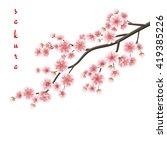 realistic sakura japan cherry...   Shutterstock .eps vector #419385226