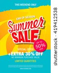summer sale template banner | Shutterstock .eps vector #419412538