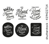 set of bakery logos  labels