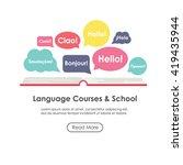 language school poster  banner  ... | Shutterstock .eps vector #419435944