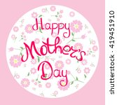 congratulations on mother's day ... | Shutterstock .eps vector #419451910
