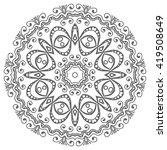 black and white geometric... | Shutterstock .eps vector #419508649