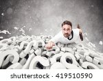 clinging to the doubts | Shutterstock . vector #419510590