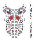 neck embroidery in vector. | Shutterstock .eps vector #419510779