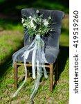 beautiful lush bridal bouquet... | Shutterstock . vector #419519260
