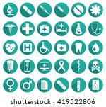 set of icons on a medical theme.... | Shutterstock .eps vector #419522806