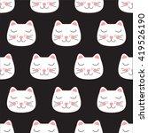 cute cats seamless pattern | Shutterstock .eps vector #419526190