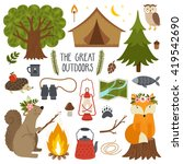 set of cute animals and camping ... | Shutterstock .eps vector #419542690