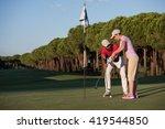 male golf instructor teaching... | Shutterstock . vector #419544850