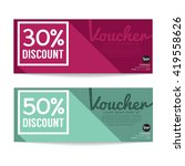 gift voucher coupon template... | Shutterstock .eps vector #419558626