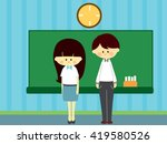 cute boy and girl at school | Shutterstock .eps vector #419580526