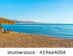 The Sand Beach In Eilat With...