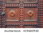 Riveted Old Castle Door Patter...