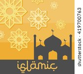islamic background template  | Shutterstock .eps vector #419700763