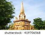 pagoda in wat chalong or... | Shutterstock . vector #419706568