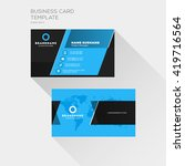 corporate business card print... | Shutterstock .eps vector #419716564