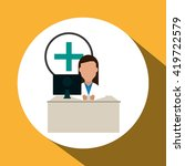 doctor design. medical care... | Shutterstock .eps vector #419722579