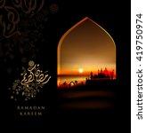 ramadan kareem beautiful... | Shutterstock .eps vector #419750974