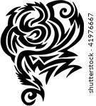 tribal tattoo set vector... | Shutterstock .eps vector #41976667