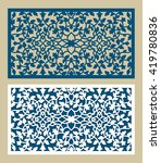 carved greeting card pattern.... | Shutterstock .eps vector #419780836