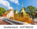 Two Golden Pagodas In Phra That ...