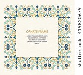 vintage islamic style brochure... | Shutterstock .eps vector #419820679