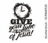 bible lettering. christian art. ... | Shutterstock .eps vector #419868520