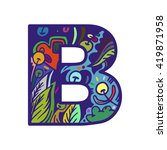 letter b hand drawn doodle...