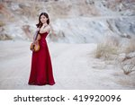 viola by a musician girl | Shutterstock . vector #419920096