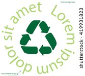 recycle sign isolated | Shutterstock .eps vector #419931823