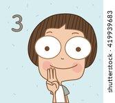 illustrator cute boy learn... | Shutterstock .eps vector #419939683