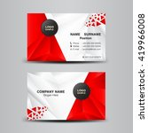 business card template vector... | Shutterstock .eps vector #419966008