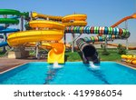 aquapark sliders | Shutterstock . vector #419986054
